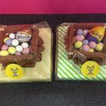 EasterTreats